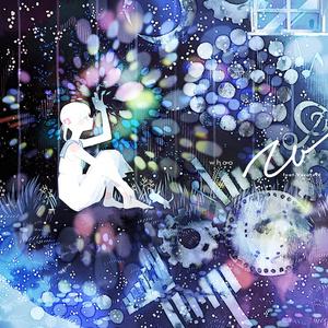 W (feat. Vocaloid)