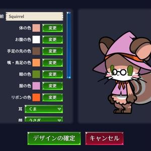 バグリア [Glitchant] FREE 1.2.1