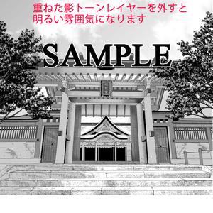 背景素材「神社1」半額セール!
