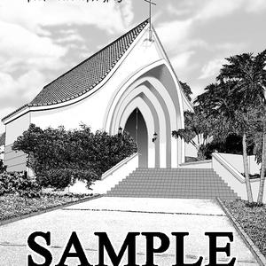 漫画背景素材「小さな教会」
