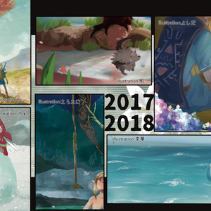 ゼルダの伝説BotW風景カレンダー