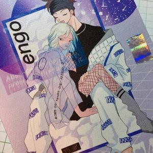 jumbo Card+sticker set