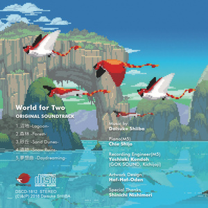 World for Two Original Soundtrack [CD]