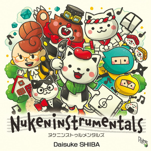 Nukeninstrumentals[CD]/椎葉大翼