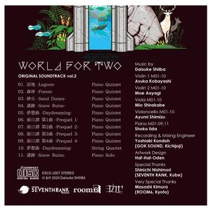 World for Two Original Soundtrack vol.2[CD]/椎葉大翼