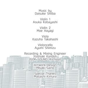 Dekkawa Girlfriend Original Soundtrack(でっかわ彼女 オリジナルサウンドトラック)[CD]