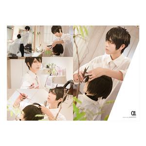 【PHOTOBOOK】サイコマジェスティ【カラーレシピ】