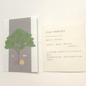 ポストカード(THE WORLD)