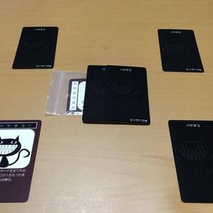 3人で遊ぶ人狼ゲーム(DL無料)・バケネコ