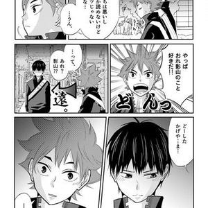 INNOCENT【日影】