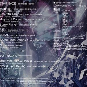 STAR GAZE (CD)