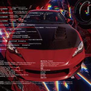TOHO SPEED 04 (CD)