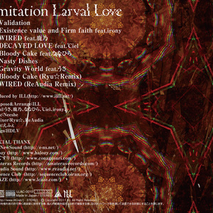 Imitation Larval Love (CD / DL)
