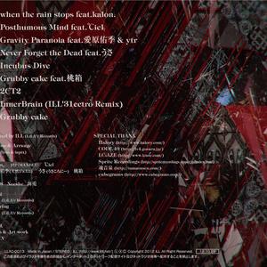 Helical Addiction (CD / DL)