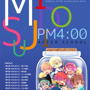 御堂筋PM4:00 #1~12総集編