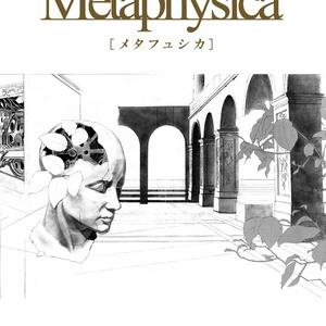 Nobuyuki Illustration Vol.1