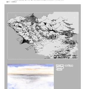 ペン画素材集『ぎこちない同居 -海辺の記憶-』