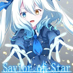 Savior of Star 設定資料集Ⅱ