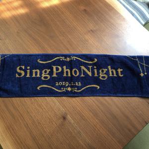 SingPhoNightマフラータオル