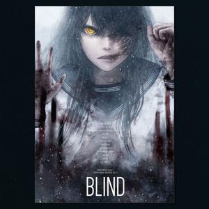 イラスト集「BLIND」