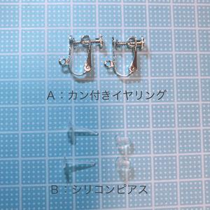 ☆【雪国生まれのイヤリング(ブルー)】