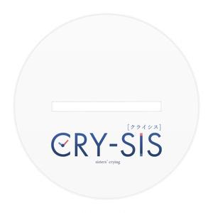 CRY-SIS[クライシス] アクリルフィギュア サユver.