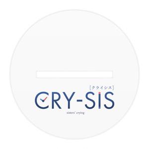 CRY-SIS[クライシス] アクリルフィギュア イラストver.