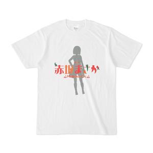 あそ部 Tシャツ 赤坂まさかver.
