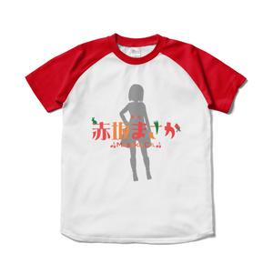 あそ部 ラグランTシャツ 赤坂まさかver.