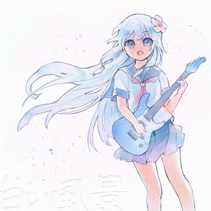 【DL】白い風景【アニメ『ばんぷろ なつフェス!』劇中歌 白河いふCS】