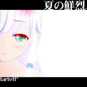 【DL】夏の鮮烈。【アニメ『ばんぷろ なつフェス!』劇中歌】