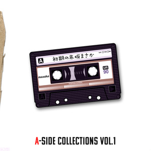 【Mini Album】A-SIDE COLLECTIONS vol.1 ~初期の赤坂まさか~