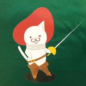 剣にゃん士 Tシャツ