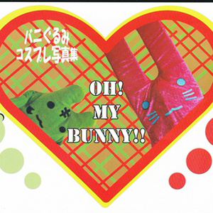 OH!MY BUNNY!!