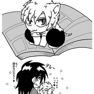 ア 力 ギ ~闇に降り立った子猫~(しげカイからのアカカイ)