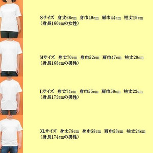 ララレディー オリジナルTシャツ ANGEL FACTORY Vol.3 Spring pxiv-3