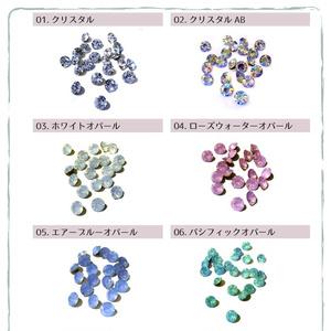 ピアス2組(4個入) 4mm 樹脂製 アクリルストーン 13色◆lalalady-109