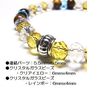 ビーズ&天然石 パワーストーン ブレスレット◆Pixie スパイス◆lalalady-65