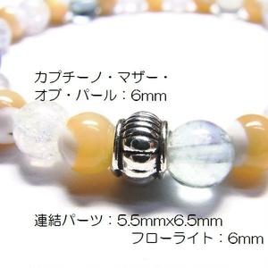 天然石 パワーストーン ブレスレット◆Pixie シャインカプチーノ◆lalalady-52