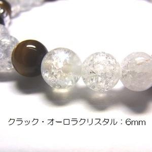 天然石 パワーストーン ブレスレット◆Pixie シャインタイガー◆lalalady-50