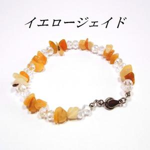 天然石 パワーストーン ブレスレット◆さざれ石&クリスタルガラスビーズ◆lalalady-137