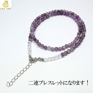 天然石 パワーストーン◆恋愛運◆Pixie ハートネックレス アメジスト◆lalalady-104