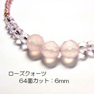 天然石 パワーストーン ネックレス ブレスレット◆恋愛運◆シャインローズ◆lalalady-43