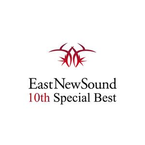 EastNewSound10thSpecialBest
