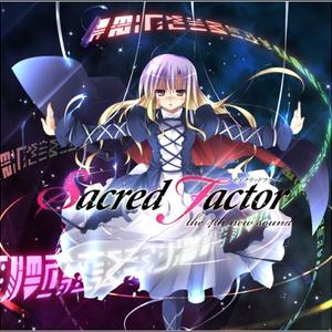 【ENS-0006】Sacred Factor