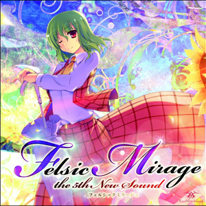 【ENS-0009】Felsic Mirage