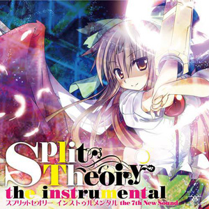 【ENS-0012】Split Theory the Insturumental