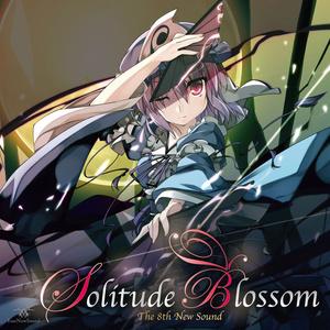 【ENS-0014】Solitude Blossom