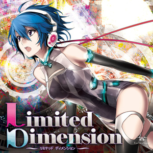 【ENS-0021】LimitedDimension