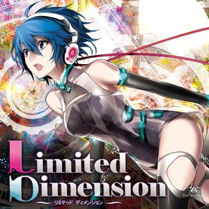 【ENS-0021】LimitedDimension
